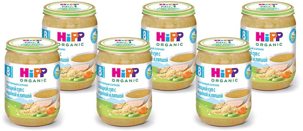 Hipp Мой первый супчик крем-суп овощной с индейкой и лапшой, с 8 месяцев, 6 шт по 190 г