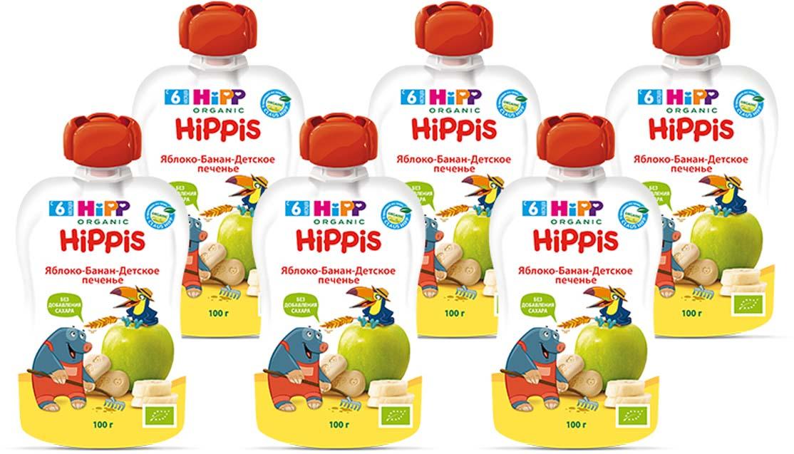 """Hipp пюре яблоко, банан, детское печенье """"Hippis"""" (пауч), с 6 месяцев, 6 шт по 100 г"""