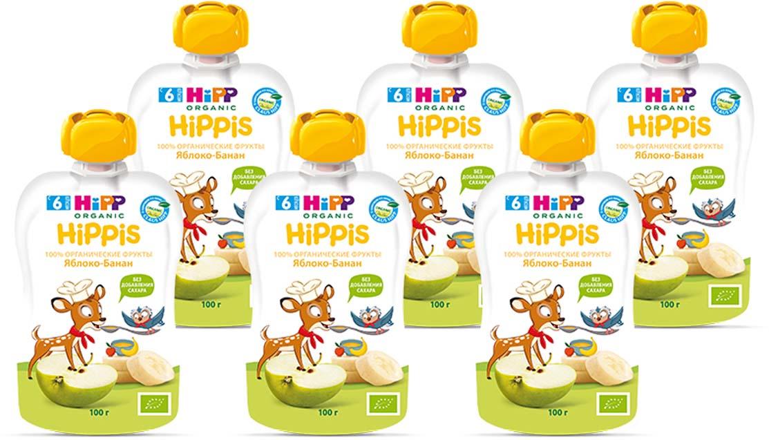 """Hipp пюре яблоко, банан """"Hippis"""" (пауч), с 6 месяцев, 6 шт по 100 г"""