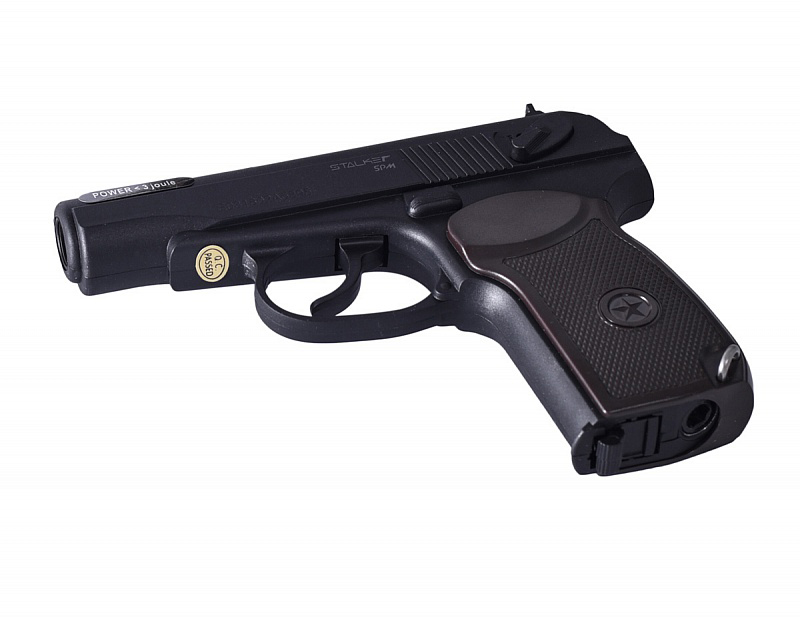 все цены на Пистолет пневматический Stalker