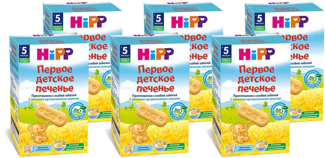 Hipp печенье первое детское, с 6 месяцев, 6 шт по 150 г макс и печенье page 6