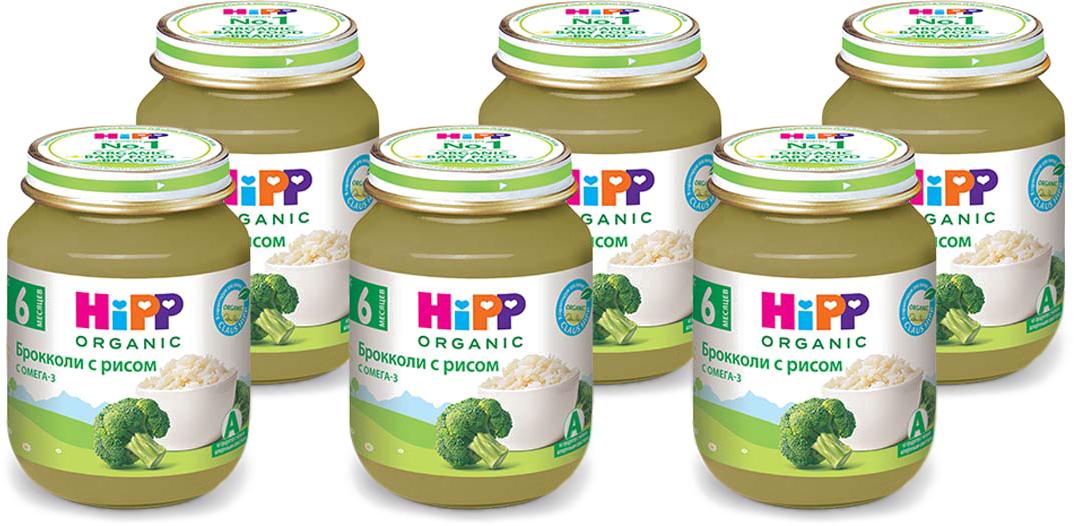 Hipp пюре брокколи с рисом, с 6 месяцев, 6 шт по 125 г