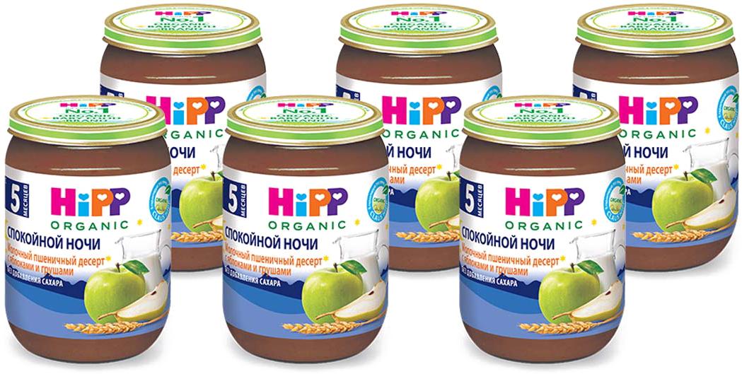 Hipp пюре Спокойной Ночи молочный пшеничный десерт с яблоками и грушами, с 5 месяцев, 6 шт по 190 г