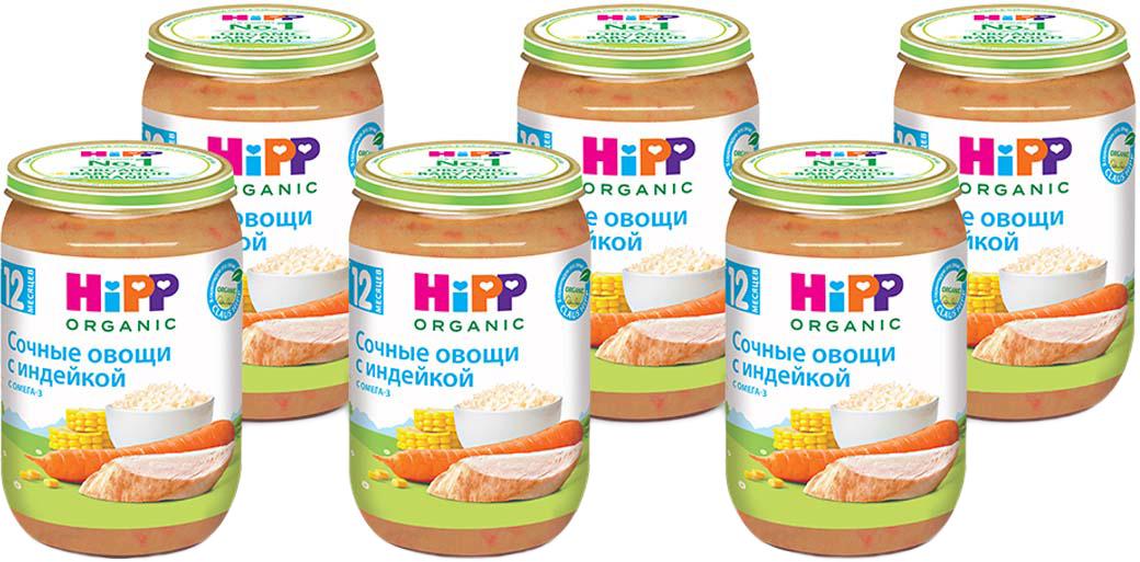 Hipp пюре нежные овощи с индейкой, с 1 года, 6 шт по 220 г