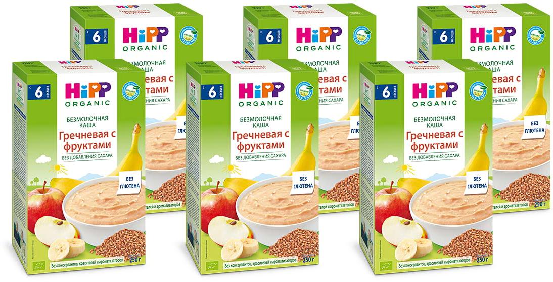 Hipp каша зерновая гречневая с фруктами, с 6 месяцев, 6 шт по 250 г каша hipp безмолочная гречневая с 4 мес 200 гр