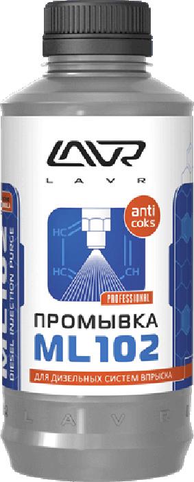 Промывка дизельных систем впрыска LAVR ML102, с раскоксовывающим действием, 1 л lavr ml102 diesel купить в москве