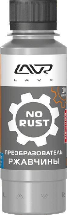 Преобразователь ржавчины LAVR 10 минут, 120 млLn1434Препарат для быстрого удаления ржавчины. Быстро и эффективно уничтожает ржавчину, в том числе на сильно поврежденных поверхностях большой площади. Улучшает адгезию грунта и краски к металлу, препятствует распространению коррозии и разрушению лакокрасочного покрытия. Проникает в труднодоступные места. Ослабляет заржавевшие болты, винты и гайки. Не содержит агрессивных кислот, которые могут повредить конструкционные материалы автомобиля и негативно воздействовать на органы дыхания.