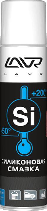 Силиконовая смазка LAVR Silicone spray, 400 мл многоцелевая смазка lavr lv 40 210 мл