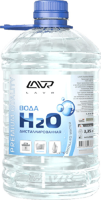 Вода дистиллированная LAVR, 3,35 л