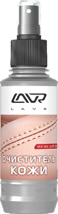 Очиститель кожи LAVR Мягкое действие, 185 мл краска для кожи салона автомобиля