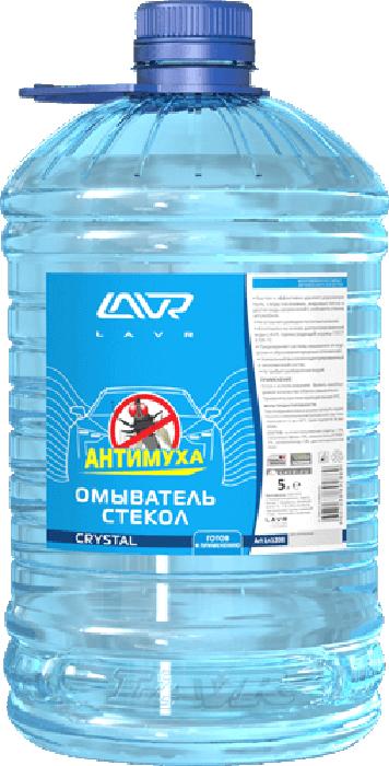 Фото - Омыватель стекол LAVR Crystal, анти-муха, 5 л омыватель стекол lavr orange анти муха концентрат 120 мл