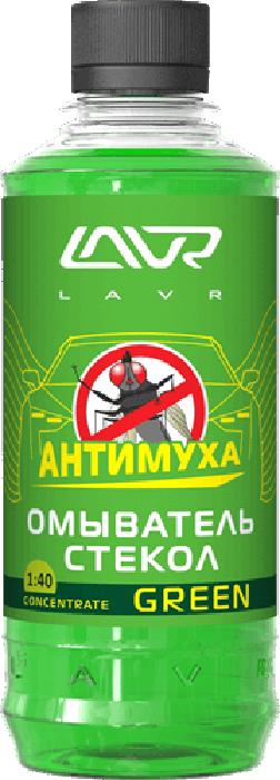 Омыватель стекол LAVR Green, анти-муха, концентрат, 330 мл цены онлайн