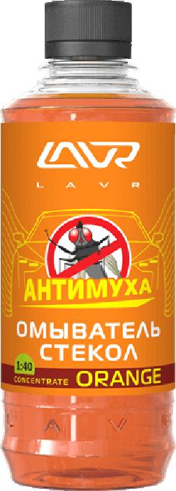 Омыватель стекол LAVR Orange, анти-муха, концентрат, 330 мл LAVR