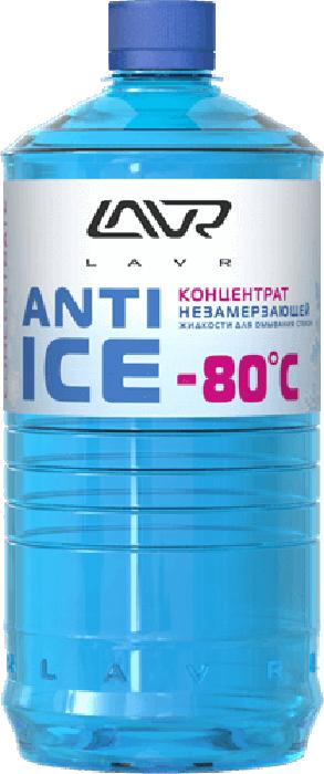 Незамерзающий омыватель стекол LAVR Anti-ice, -80 C, концентрат, 1 л lavr ml102 diesel купить в москве