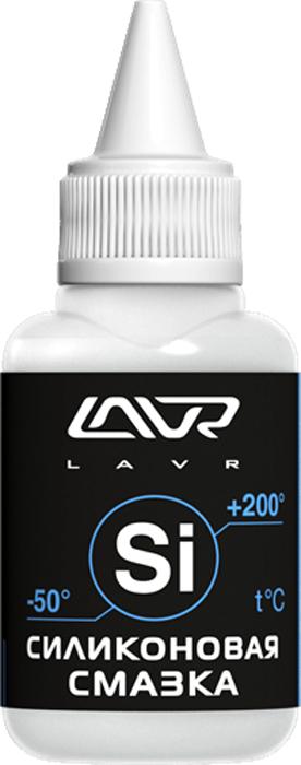 Силиконовая смазка LAVR Silicon grease, 40 мл многоцелевая смазка lavr lv 40 210 мл