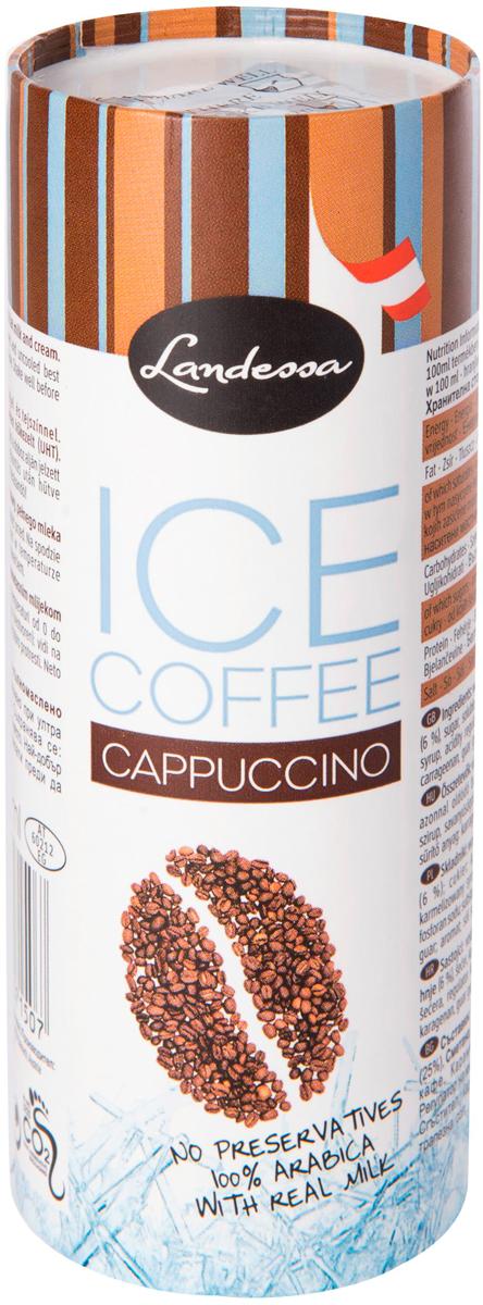 Landessa Кофейный напиток Ice Coffe Капучино с молоком, 230 мл