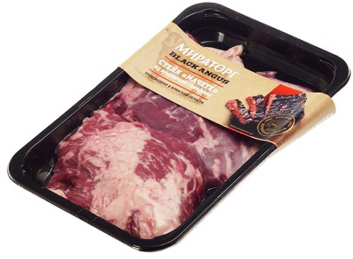 Стейк Мачете из мраморной говядины Black Angus Мираторг, 480 г колбаски из говядины чиполетти black angus с дижонской горчицей мираторг 250 г