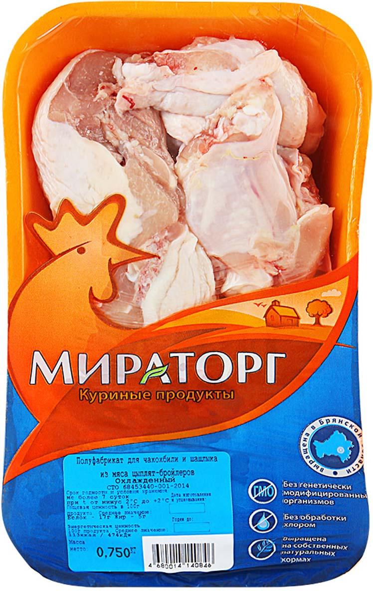 Мясо цыпленка-бройлера для чахохбили и шашлыка Мираторг, 750 г бедро цыпленка бройлера на кости с кожей мираторг 750 г