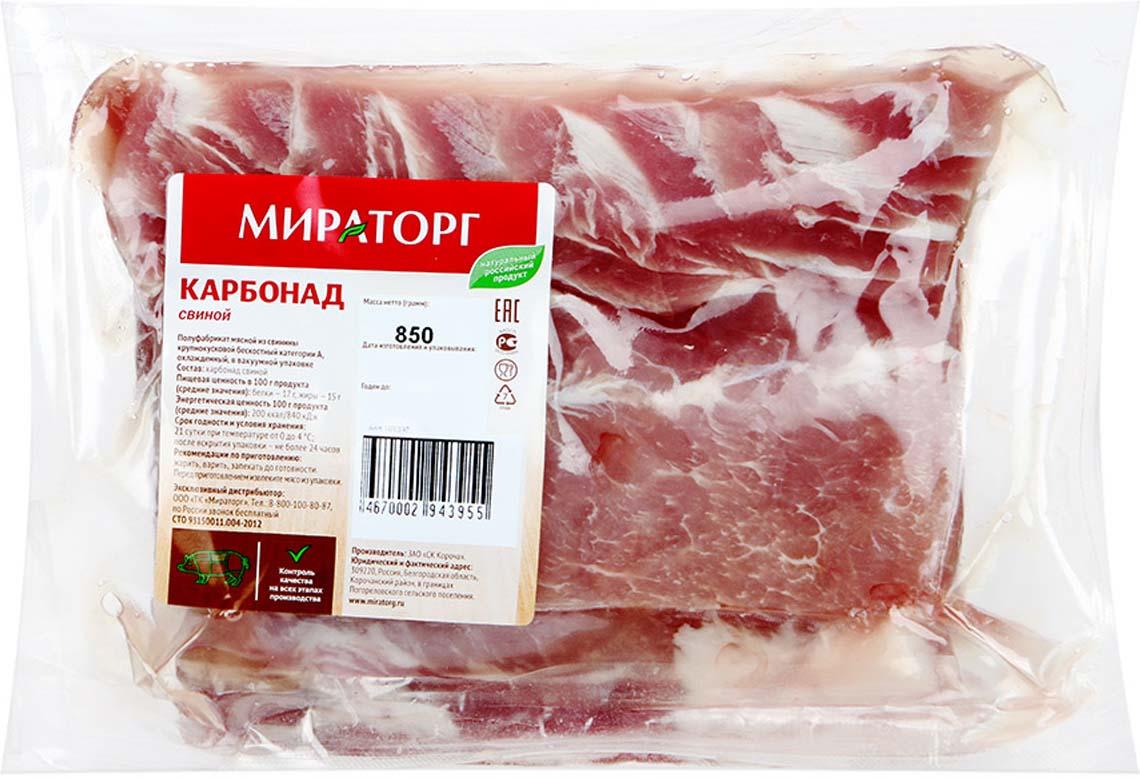 Карбонад свиной бескостный Мираторг, 850 г