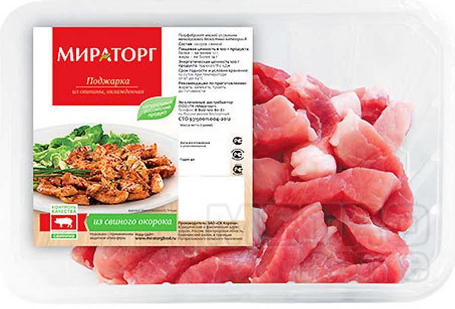 Поджарка свиная Мираторг, 400 г