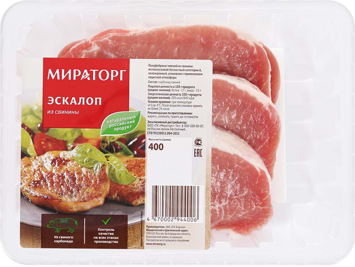 Эскалоп свиной Мираторг, 400 г
