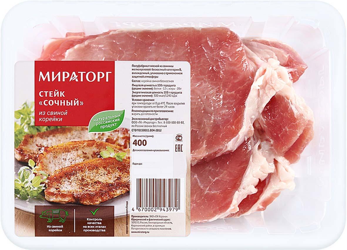 Стейк Сочный из свиной корейки Мираторг, 400 г