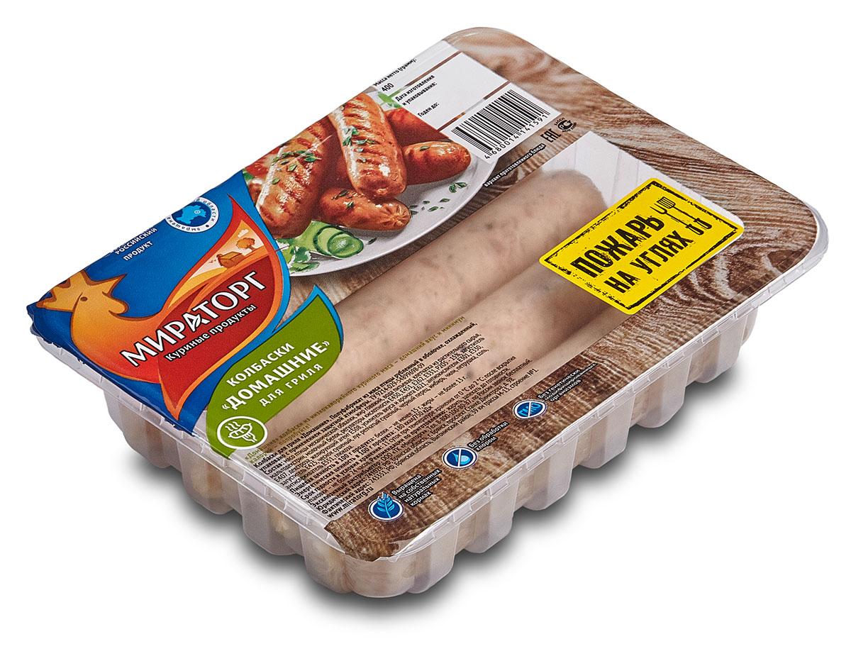 Колбаски Домашние для гриля из мяса птицы Мираторг, 400 г