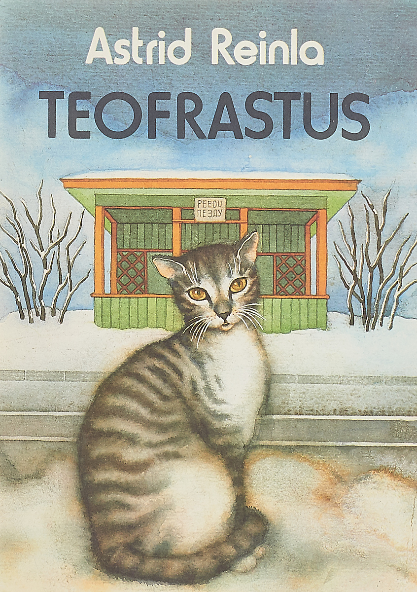 Книга Teofrastus. A. Reinla