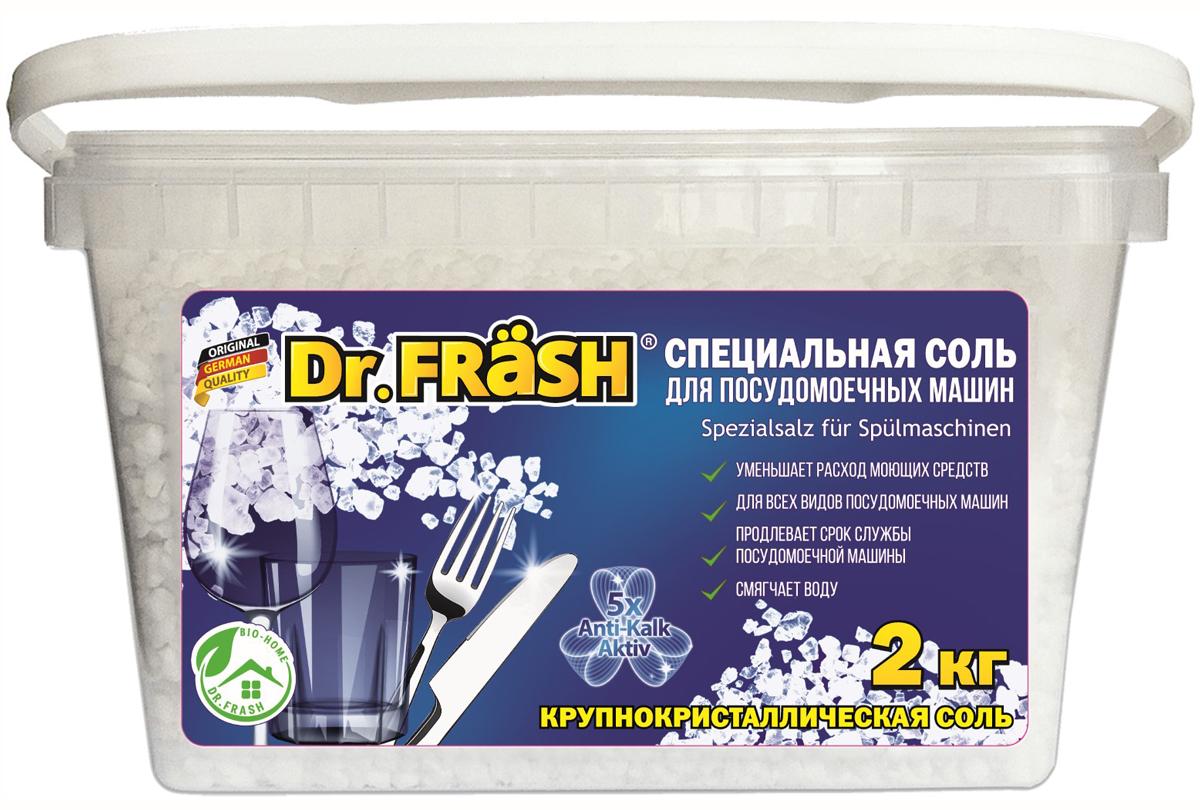 Кристаллическая соль Dr.Frash, для всех типов посудомоечных машин, 2 кг освежитель для посудомоечных машин frisch aktiv запах морской лимонный 2 шт