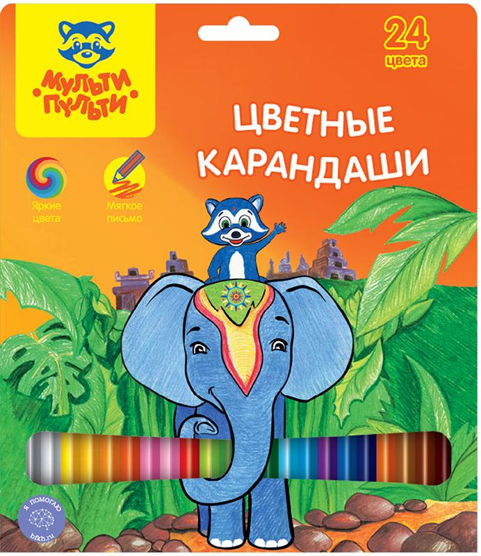 Мульти-Пульти Набор цветных карандашей Енот в Индии 24 цветов карандаши восковые мелки пастель мульти пульти карандаши цветные трехгранные енот в испании 6 цветов