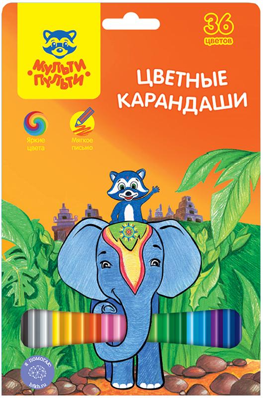 Мульти-Пульти Набор цветных карандашей Енот в Индии 36 цветов акварель мульти пульти енот в джунглях 12 цветов ак 10698