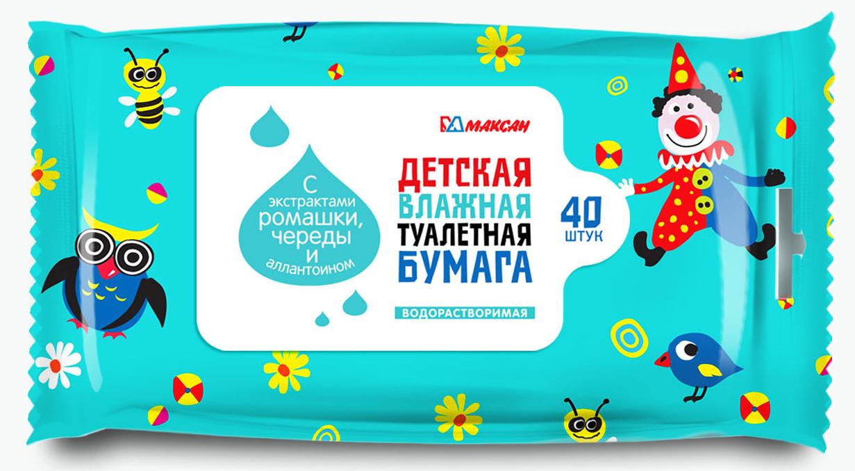 """Влажная туалетная бумага """"Максан"""", детская, 40 шт"""