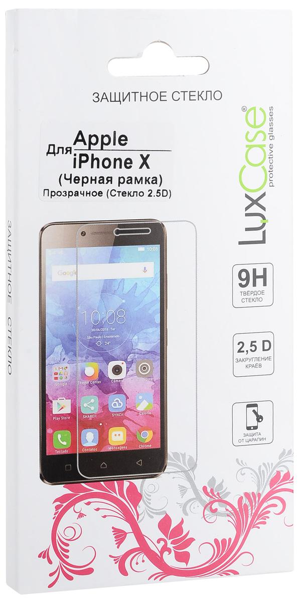 Защитное стекло iPhone X / 2.5D Черный