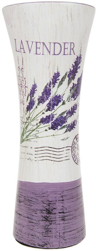 Ваза для цветов ArtHouse Лаванда, цвет: белый, сиреневый, высота 29 см ваза декоративная arthouse шоколад цвет коричневый высота 29 5 см