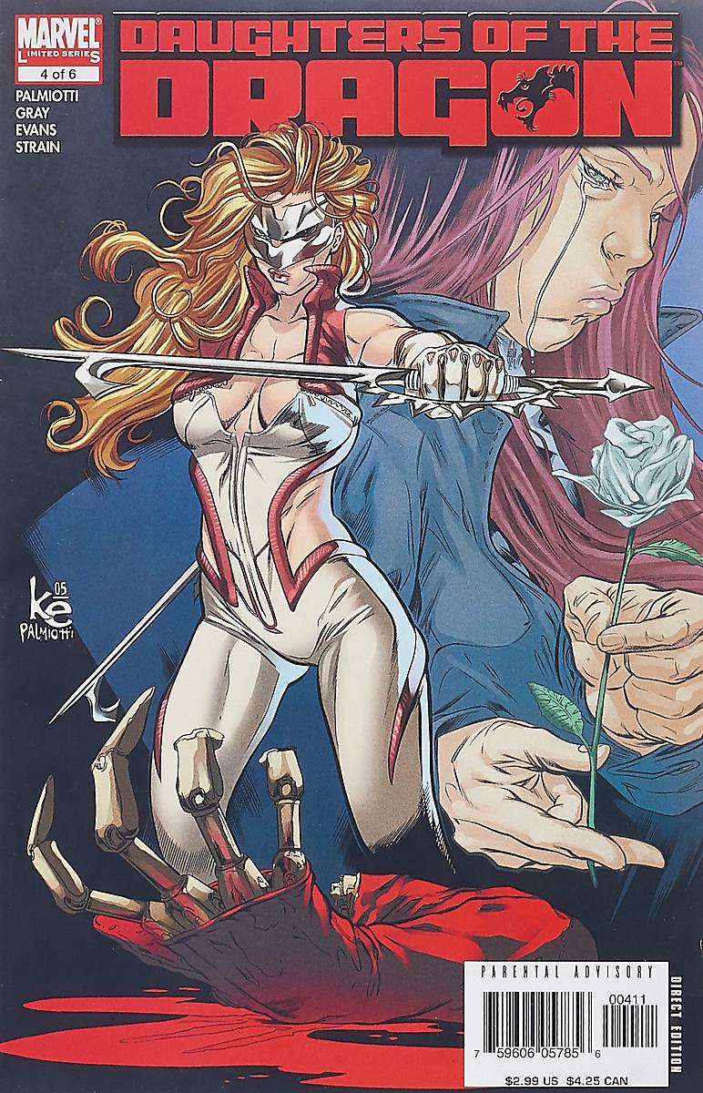 Khari Evans, Justin Gray Daughters of the Dragon #4