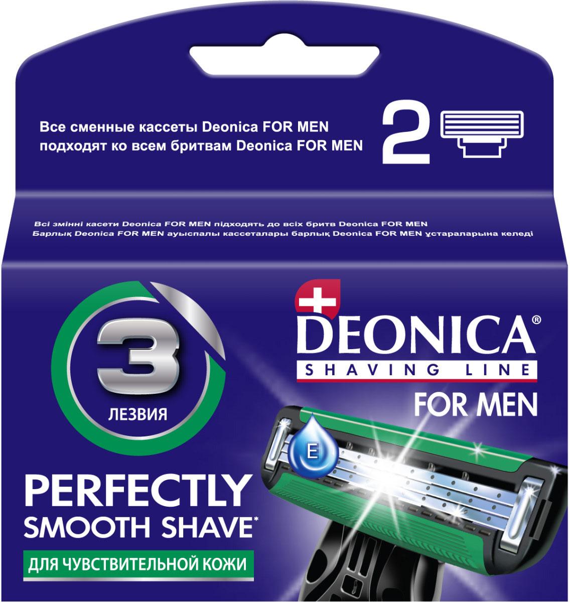 Сменные кассеты для бритья Deonica 3 тонких лезвия с керамическим покрытием США for MEN, 2 шт цена