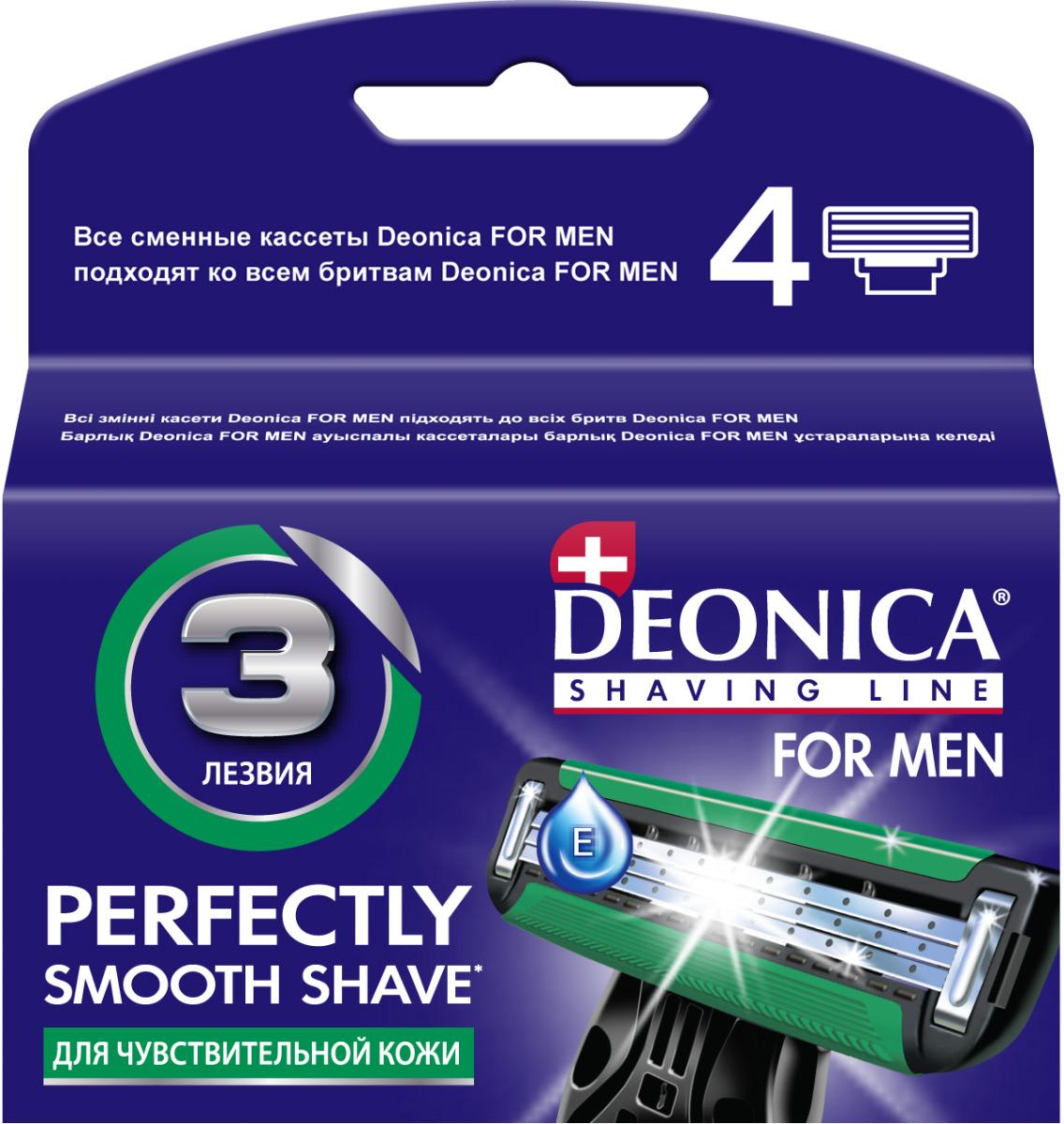 Сменные кассеты для бритья Deonica 3 тонких лезвия с керамическим покрытием США for MEN, 4 шт цена