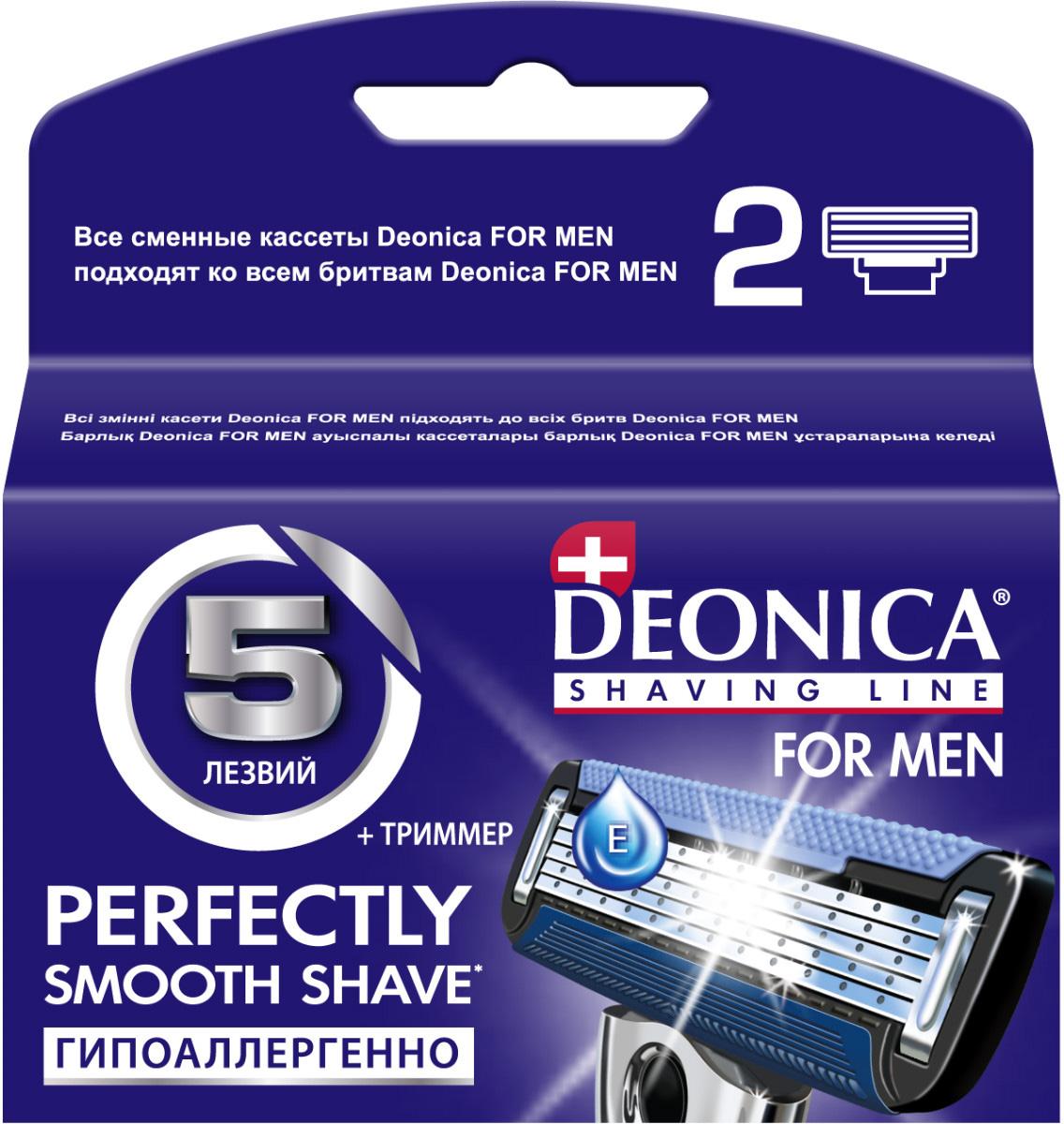 Сменные кассеты для бритья Deonica 5 тонких лезвий с керамическим покрытием США for MEN, 2 шт цена