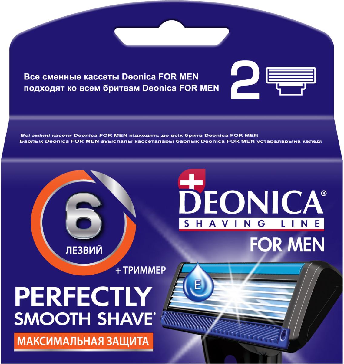 Сменные кассеты для бритья Deonica 6 лезвий с алмазным покрытием и комплексом MicroSILVER for MEN, 2шт