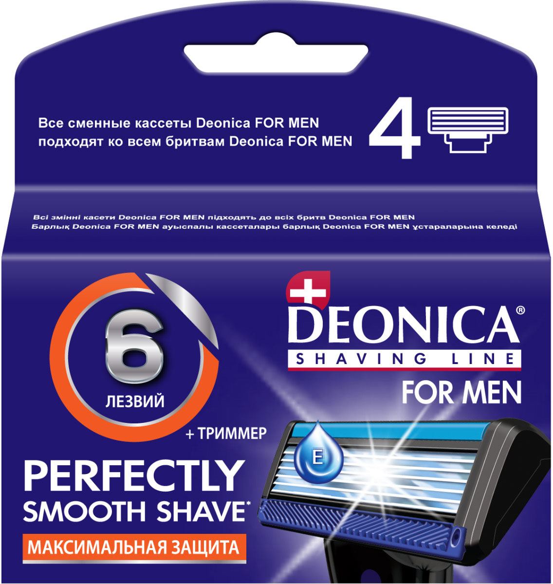 Сменные кассеты для бритья Deonica 6 лезвий с алмазным покрытием и комплексом MicroSILVER for MEN, 4шт цена