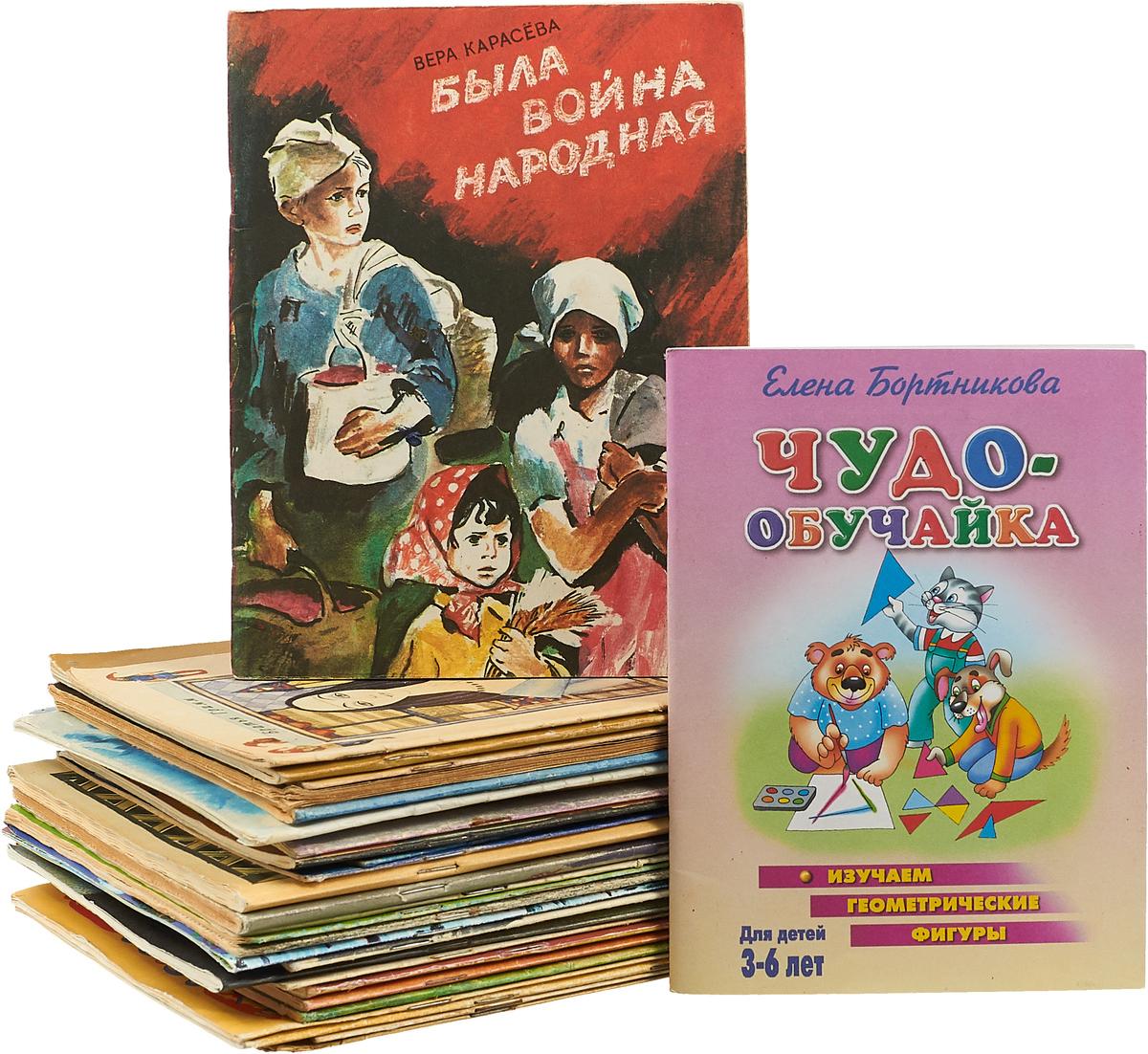 Детские иллюстрированные издания (комплект из 40 книг) русская поэзия детям советские иллюстрированные издания 70 80 х годов комплект из 10 книг