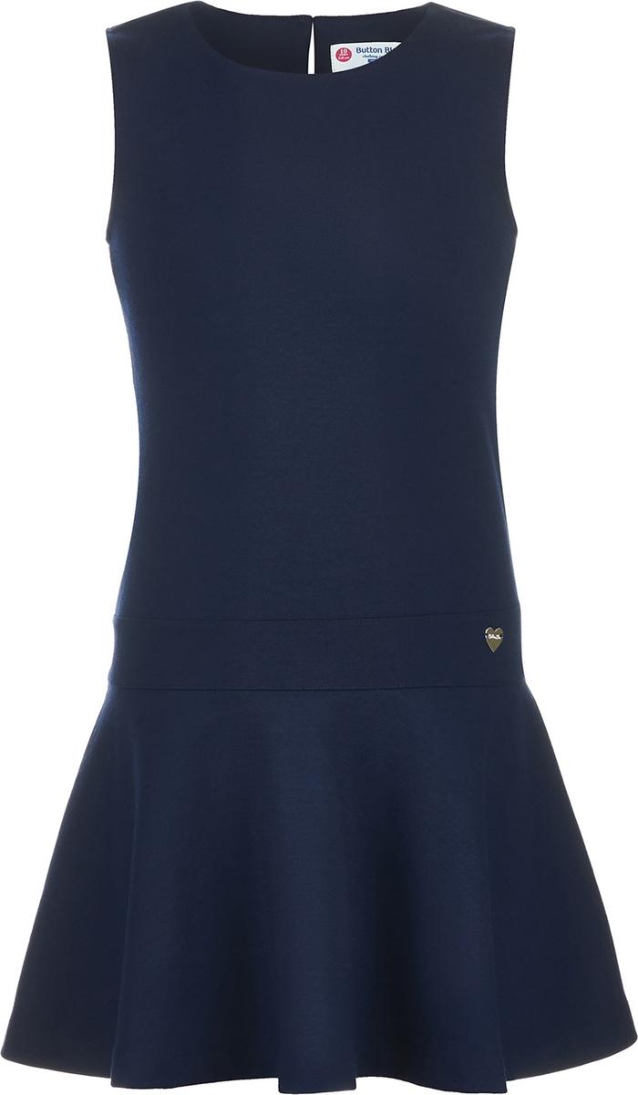 Сарафан Button Blue цены онлайн