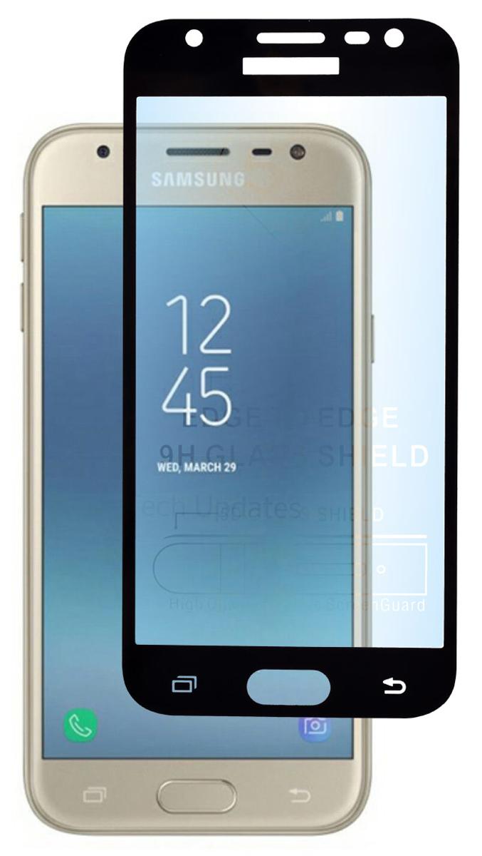 Защитное стекло Skinbox Full Screen для Samsung Galaxy J3 (2017), Black стоимость