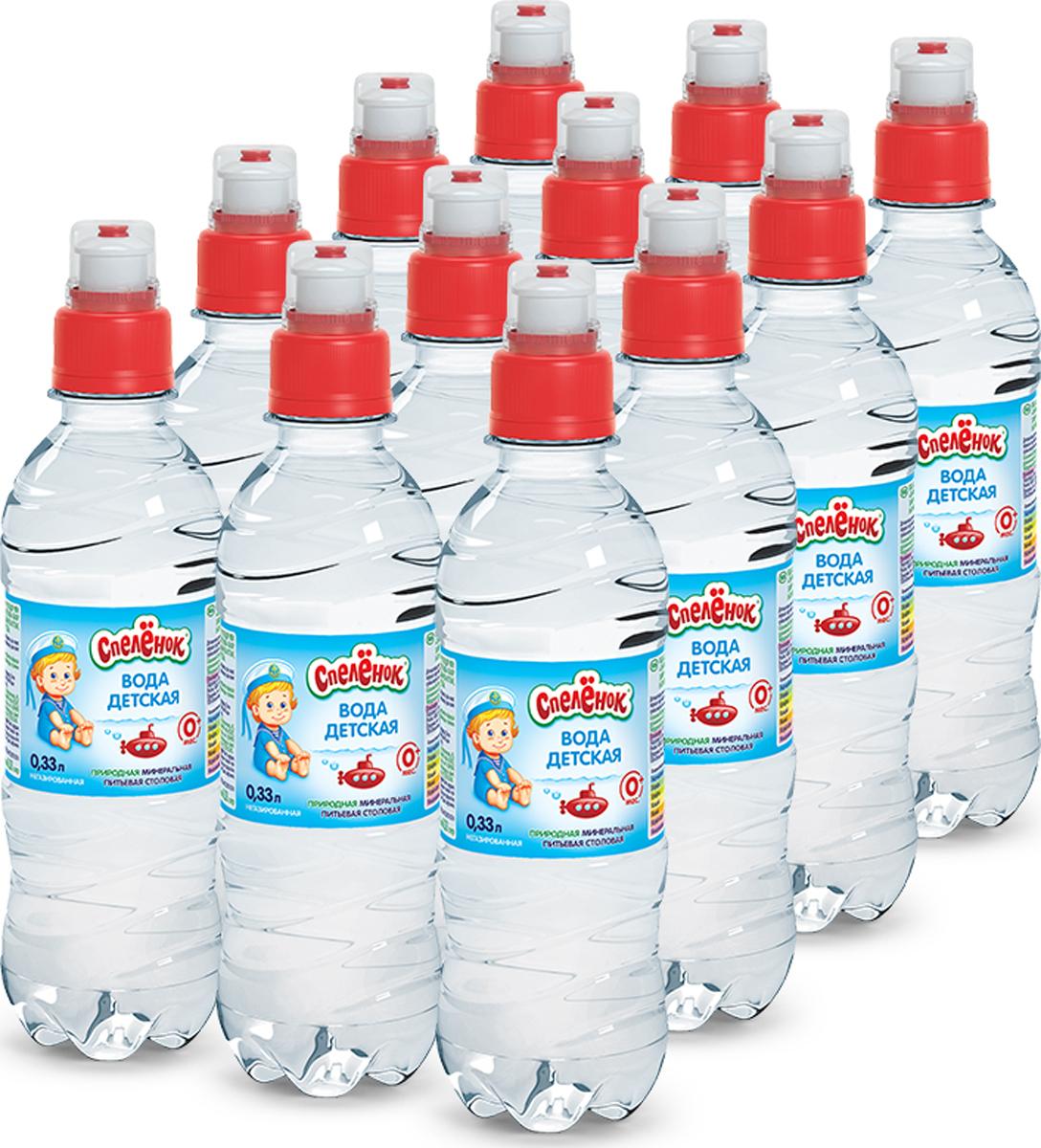 Вода минеральная природная детская Спеленок, 12 шт по 0,33 л