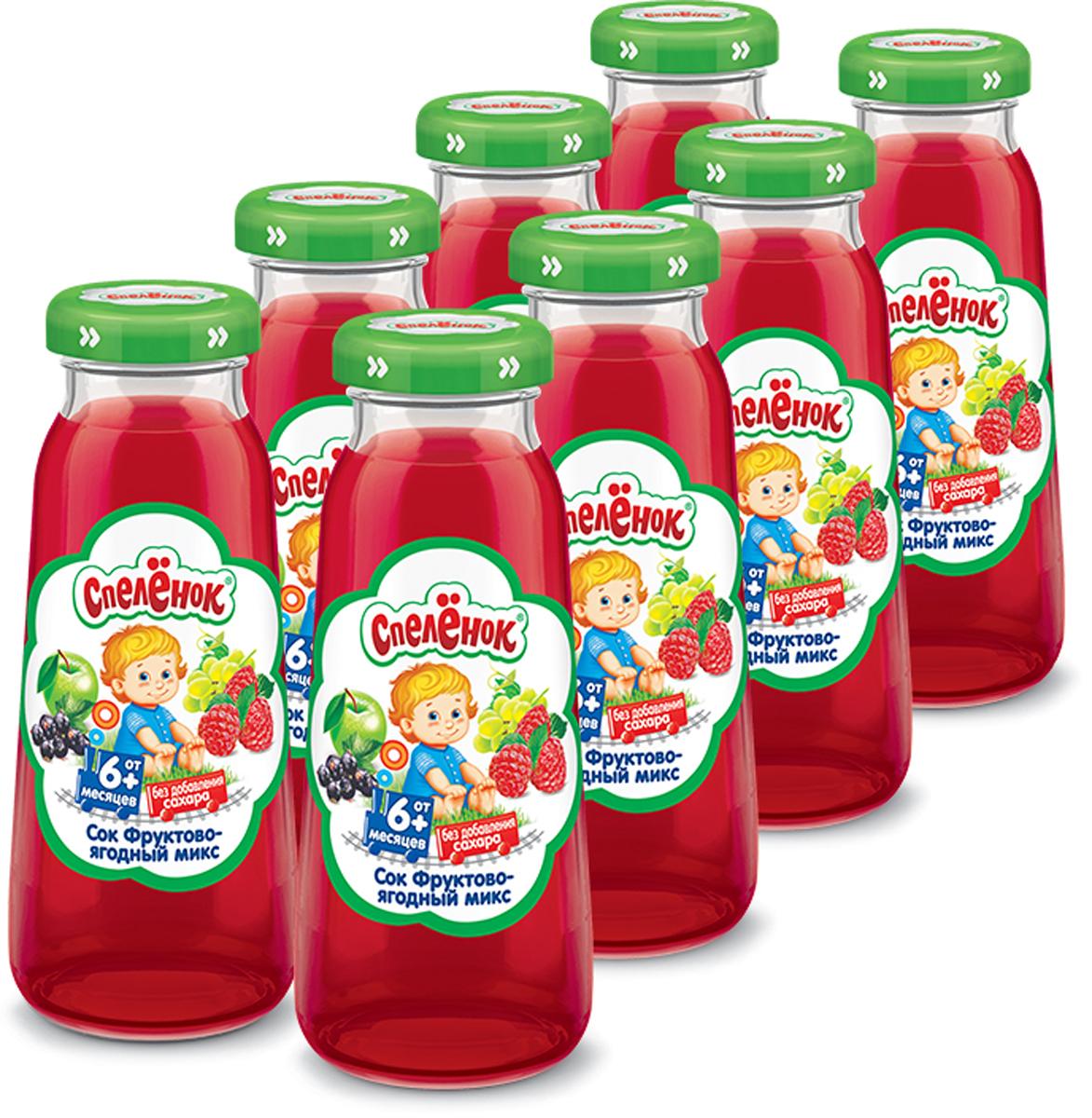 Сок Спеленок фруктово-ягодный с 6 месяцев, стекло, 8 шт по 0,2 л