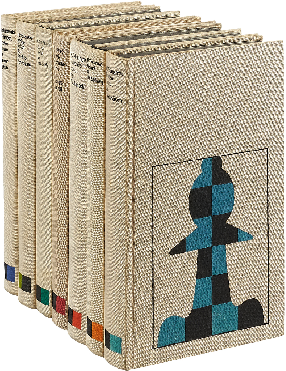 лучшая цена M. Taimanow, I. Boleslawski, P Keres Moderne Theorie der Schacheroffnungen (комплект из 7 книг)