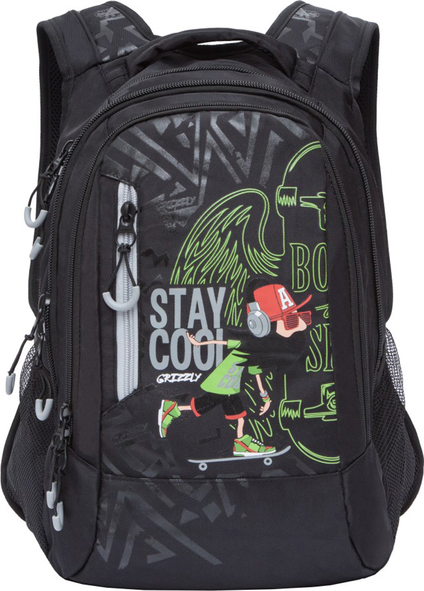 Рюкзак Grizzly, цвет: серый. RU-801-2/3 рюкзак grizzly ru 804 3 2 black lime green