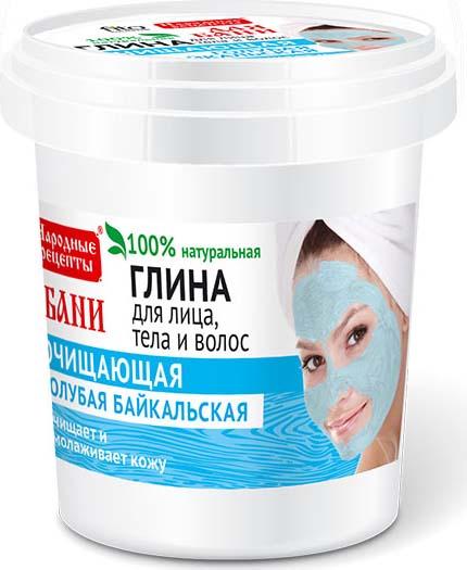 цена на Fito Косметик Глина голубая байкальская лицо/тело/волосы для бани, 155 мл, ведерко
