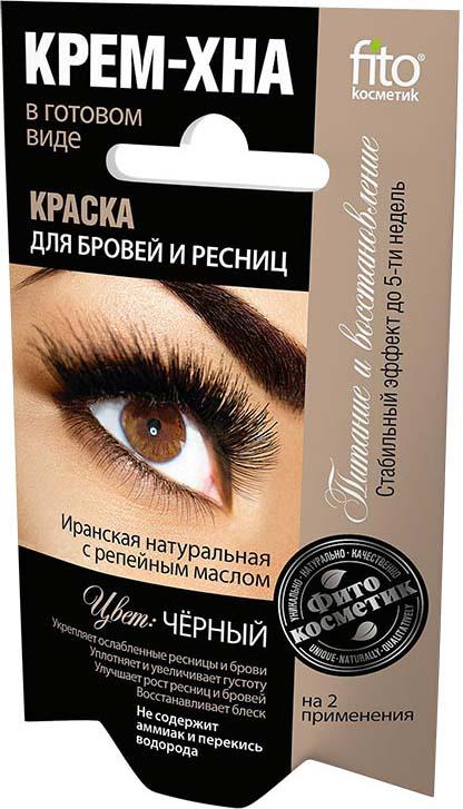 Fito Косметик Краска для бровей и ресниц Крем-хна черная, 4 г fito косметик крем хна шоколад в готовом виде 50 мл