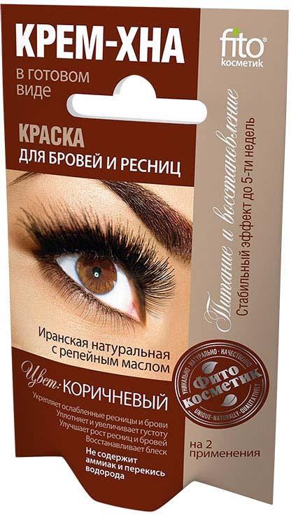 Fito Косметик Краска для бровей и ресниц Крем-хна коричневая, 4 г fito косметик крем хна шоколад в готовом виде 50 мл